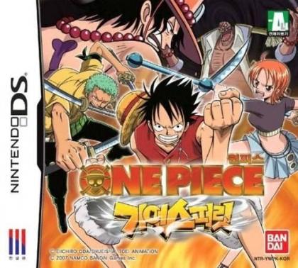 One Piece : Gear Spirit image