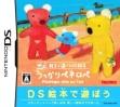 Logo Emulateurs Oyako de Asoberu DS Ehon - Ukkari Penelope