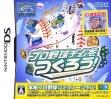 logo Emulators Pro Yakyuu Team o Tsukurou!