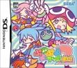 logo Emuladores Puyo Pop Fever 2 [Japan]