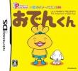 logo Emuladores Puzzle Series - Jigsaw Puzzle - Oden-kun