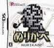 logo Emuladores Puzzle Series Vol. 11 - Nurikabe