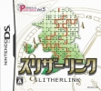 logo Emulators Puzzle Series Vol. 5 - Slither Link