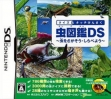 logo Emuladores Quiz & Touch Kensaku - Mushi Zukan DS - Mushi o Sa
