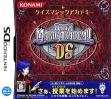 logo Emulators Quiz Magic Academy DS : Futatsu no Jikuuseki [Japan]