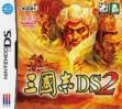 Логотип Emulators Rekishi Simulation Game - Sangokushi Ds 3