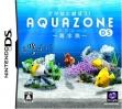 logo Emulators Sakana to Asobou! - Aquazone DS - Kaisuigyo