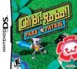 logo Emulators Chibi-Robo! Park Patrol