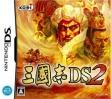 logo Emulators Sangokushi DS 2