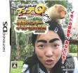Логотип Emulators Sekai No Hate Made Itteq! - Chinjuu Hunter Imoto No Daibouken