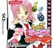 logo Emulators Shugo Chara! - 3-Tsu no Tamago to Koisuru Joker