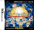Логотип Emulators Simple DS Series Vol. 12 - The Party Unou Quiz