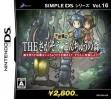 logo Emulators Simple DS Series Vol. 16 - The Sagasou Fushigi na