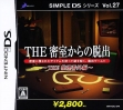 Logo Emulateurs Simple DS Series Vol. 27 - The Misshitsu Kara no D