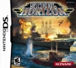 logo Emulators Steel Horizon