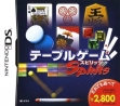 logo Emulators Table Game Spirits 2
