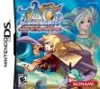 Логотип Emulators Tao's Adventure : Curse of the Demon Seal (Clone)