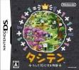 logo Emulators Tashiten - Tashite 10 ni Suru Monogatari