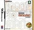 logo Emulators Touch Man To Man - Gichoyeongeo