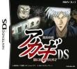 logo Emuladores Touhai Densetsu Akagi DS - Yami ni Mai Orita Tensa