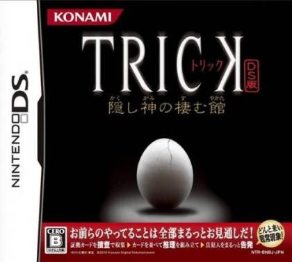 Trick - Ds Ban - Kakushigami No Sumu Yakata image