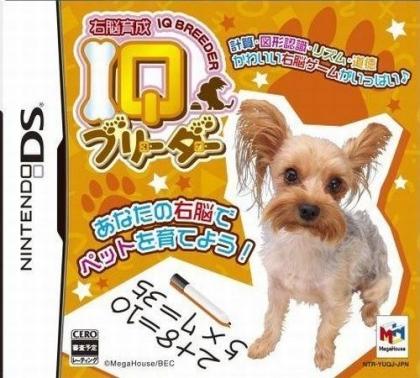 Unou Ikusei - IQ Breeder - Pet to Nakayoku IQ Less image