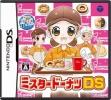 logo Emulators Unou Nouryoku Check Machine - Touch De Unoo! Ds