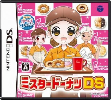 Unou Nouryoku Check Machine - Touch De Unoo! Ds image