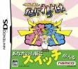 logo Emuladores Unou No Tatsujin - Gunbulletrainer