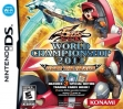 Логотип Emulators Yu-Gi-Oh ! 5D's World Championship 2011 : Over the