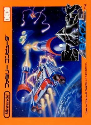 B-Wings [Japan] image