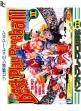 logo Emuladores Best Play Pro Yakyuu II [Japan]
