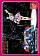 Логотип Emulators Choujikuu Yousai : Macross [Japan]