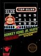 logo Emuladores Donkey Kong Jr. Math