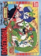 Логотип Emulators Dragon Ball : Shen Long no Nazo [Japan]