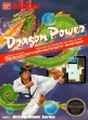 Логотип Emulators Dragon Power [USA]