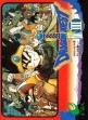 logo Emuladores Dragon Quest III : Soshite Densetsu e... [Japan]