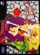 logo Emulators Dragon's Lair [Japan]