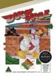 logo Emulators Duck Maze [Australia] (Unl)