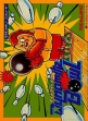 logo Emulators Dynamite Bowl [Japan]
