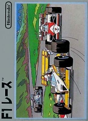 F-1 Race [Japan] image