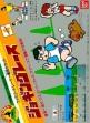 Logo Emulateurs Family Trainer 4 : Jogging Race [Japan]