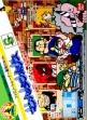 logo Emuladores Family Trainer 6 : Manhattan Police [Japan]