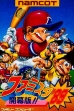 logo Emuladores Famista '89 : Kaimaku Ban!! [Japan]