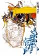 logo Emuladores Final Fantasy [Japan]