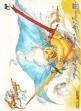 logo Emulators Final Fantasy III [Japan]