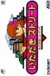logo Emuladores Itadaki Street : Watashi no Omise ni Yottette [Japan]