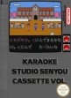 Логотип Emulators Karaoke Studio Senyou Cassette Vol. 1