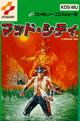Mad City [Japan] image