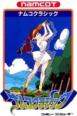 Namco Classic [Japan] image